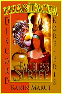 Collage on Faceless Strife prepared by Jim McPherson, 2007,  integral images taken from Web